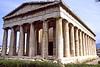 athens - temple of hephaestus (2)