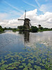 windmill, in a nice setting
