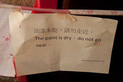 I wounder what you have to do if it is wet? ;o)
