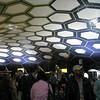 Abu Dahbi Airport