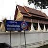 455 Vientiane, Laos Day 12