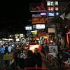 006 Bangkok Day 1