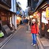 Pontocho Alley in Kyoto