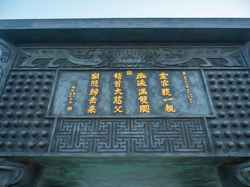China 2015