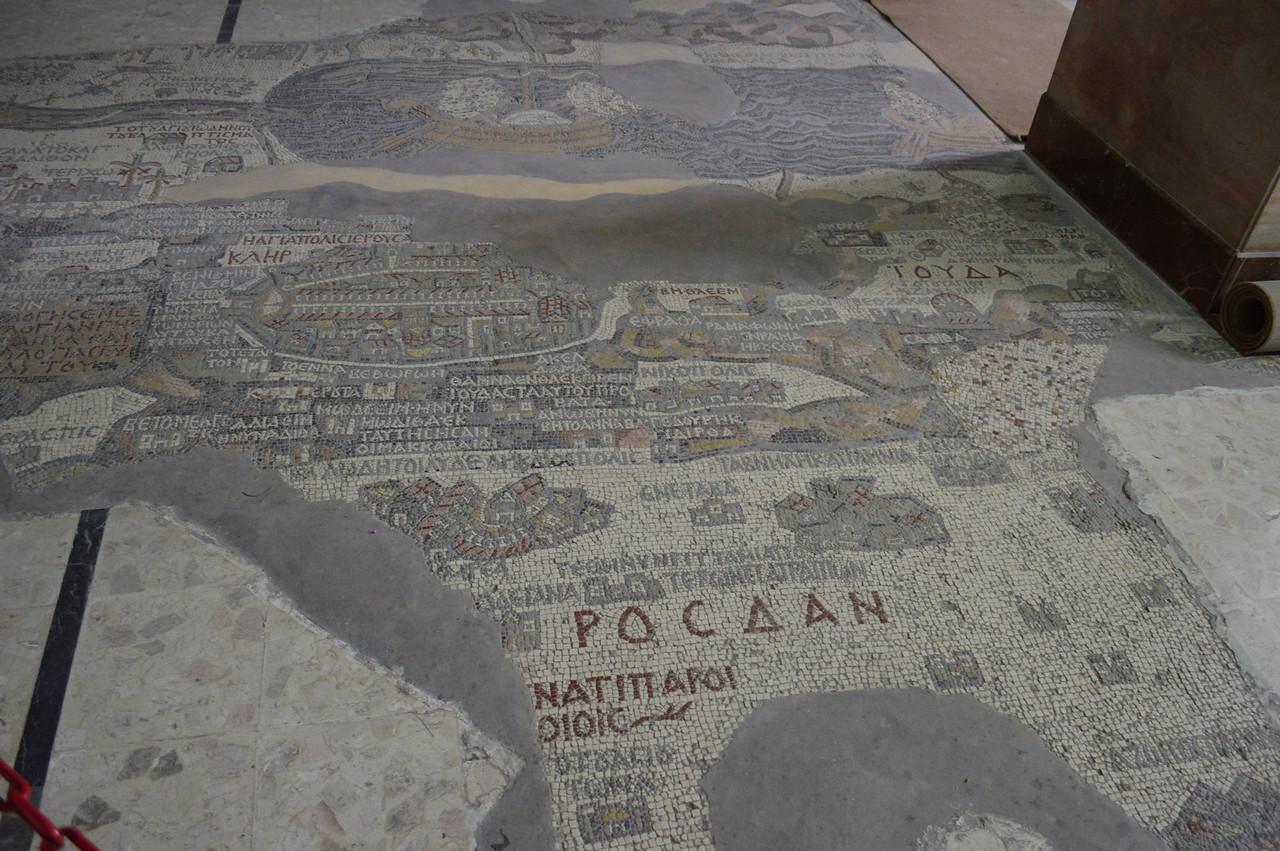 0101_St George Church Mosaic Map