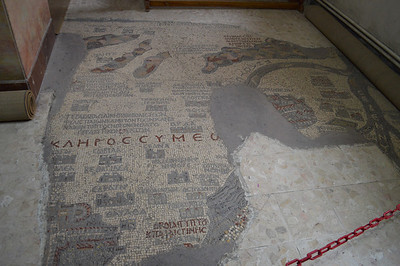 0103_St George Church Mosaic Map