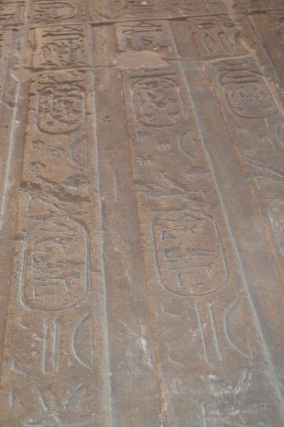 30238_Aswan_Philae Temple