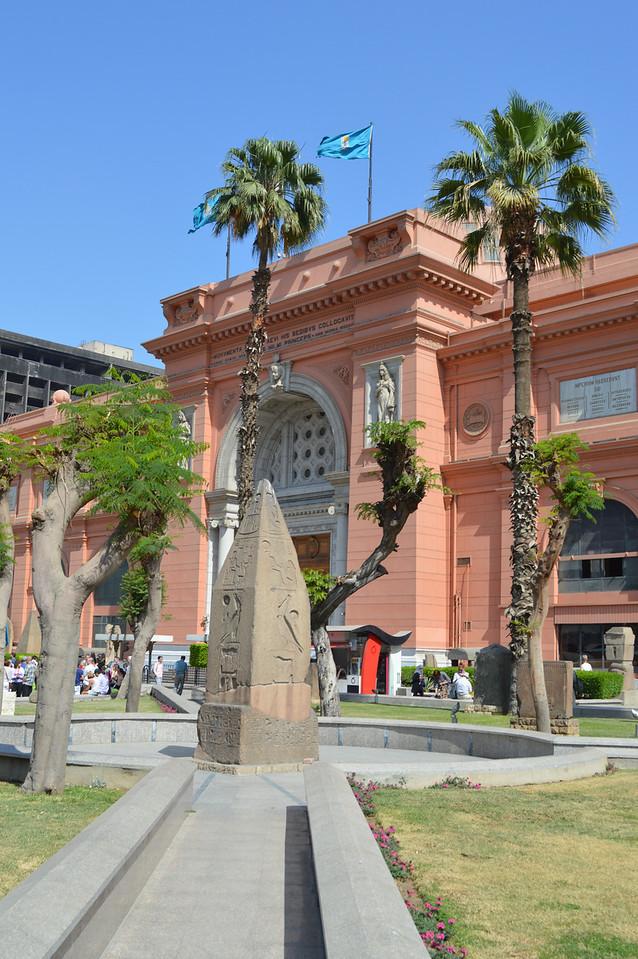 30119_Cairo_Egyptian Museum