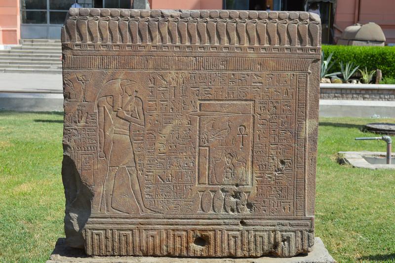 30120_Cairo_Egyptian Museum