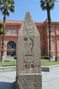 30117_Cairo_Egyptian Museum