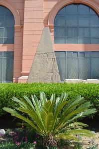 30127_Cairo_Egyptian Museum