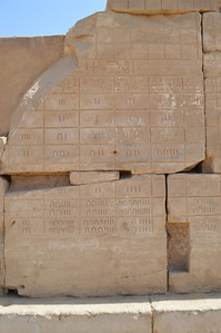30464_Luxor_Karnak Temple
