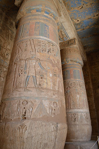 30652_Luxor_Temple of Ramses III