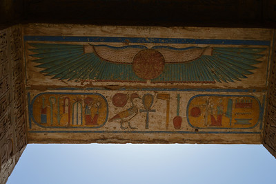 30645_Luxor_Temple of Ramses III