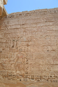 30644_Luxor_Temple of Ramses III