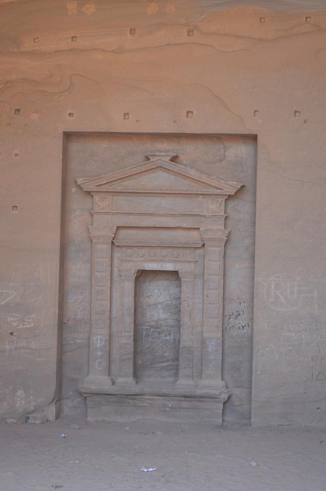 0427_Petra_Monastery (Al Deir)