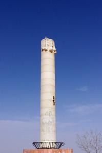 Ett torn bara utanför Akaba
