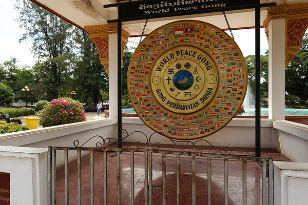 World Peace Gong was made in Indonesia and is struck only on very special occasions.