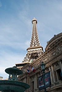 Eiffel Tower outside Paris, Las Vegas