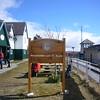 Loch Ossian Youth Hostel, Scotland, UK
