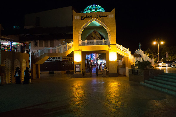 Main entrance to the souk.