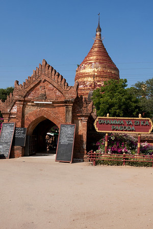 Dhamma Ya Zi Ka, not a very popular place, but special. The only one covered in gold leaf and very spectacular.