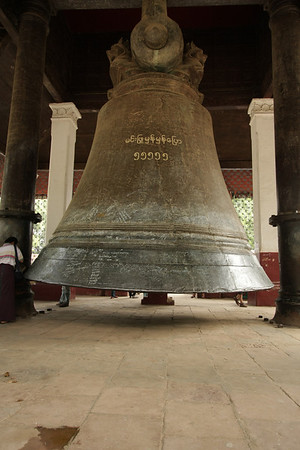 The largest ringing bell in the world. It weights 90 tons and the British tried to take it away. While on the river the bell was dropped in the water and they haven't been able to lift it back. The Burmese people did that later.