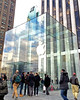 Apple store - 5th Avenue, New York