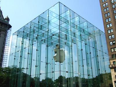 The Apple box,  5th Avenue, New York.