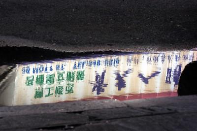 ny2006_oct_040_chinatown31