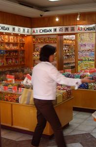 ny2006_oct_039_chinatown30