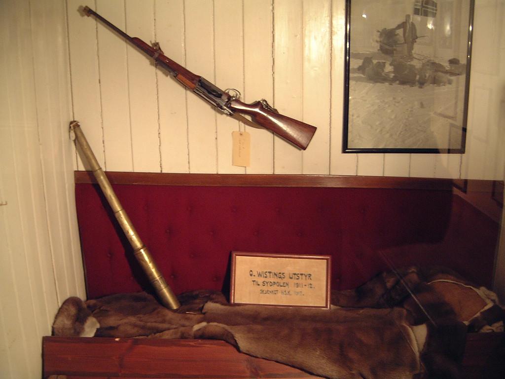 012 Museum