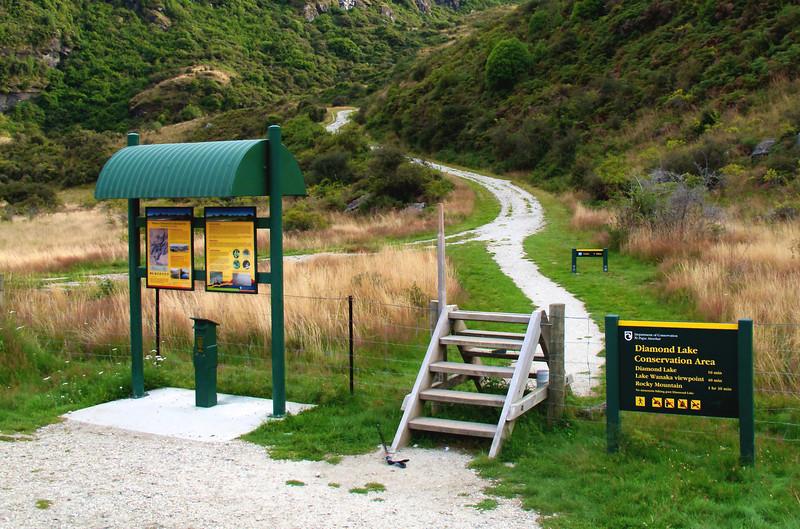 Diamond Lake Conservation Area Feb 2011