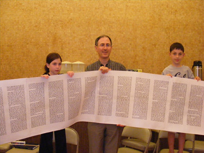 Simcha Torah 2010