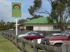 Rainbow Pie Shop & Bakery,  Milton NSW
