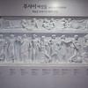 Greek Mythology Museum, Jeju Island