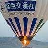 Balloon prelaunch at Cappadocia.