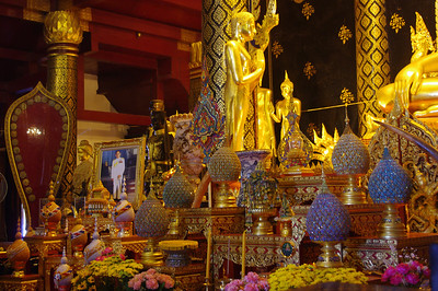 Wat Yai (Mahathat)