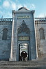 istanbul - blue mosque - entrance