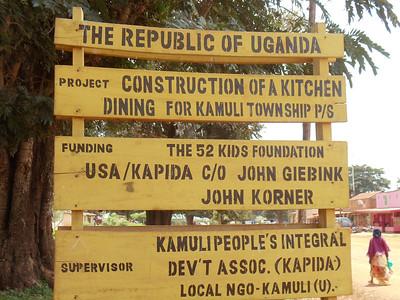 Kamuli School