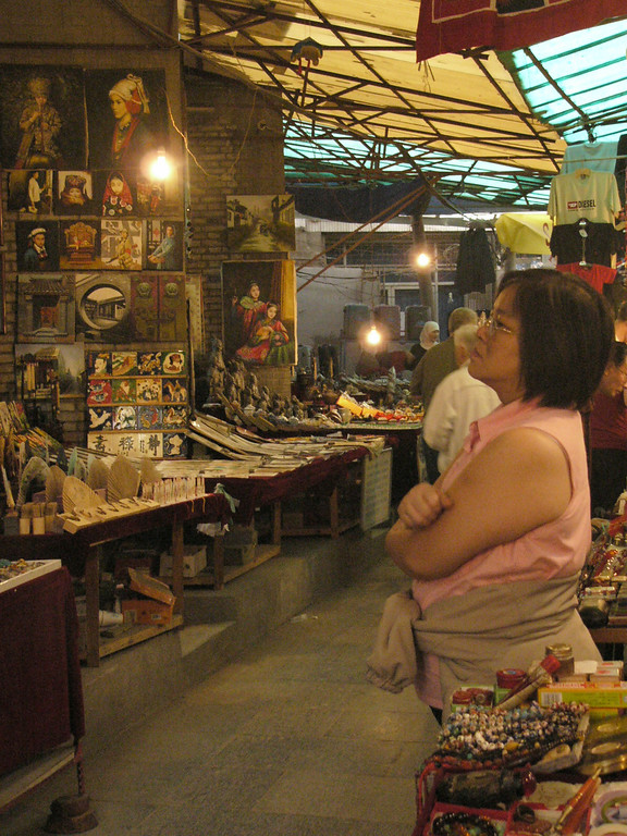 22Sep2005_1505 The 'Muslim market' at Xi'an.