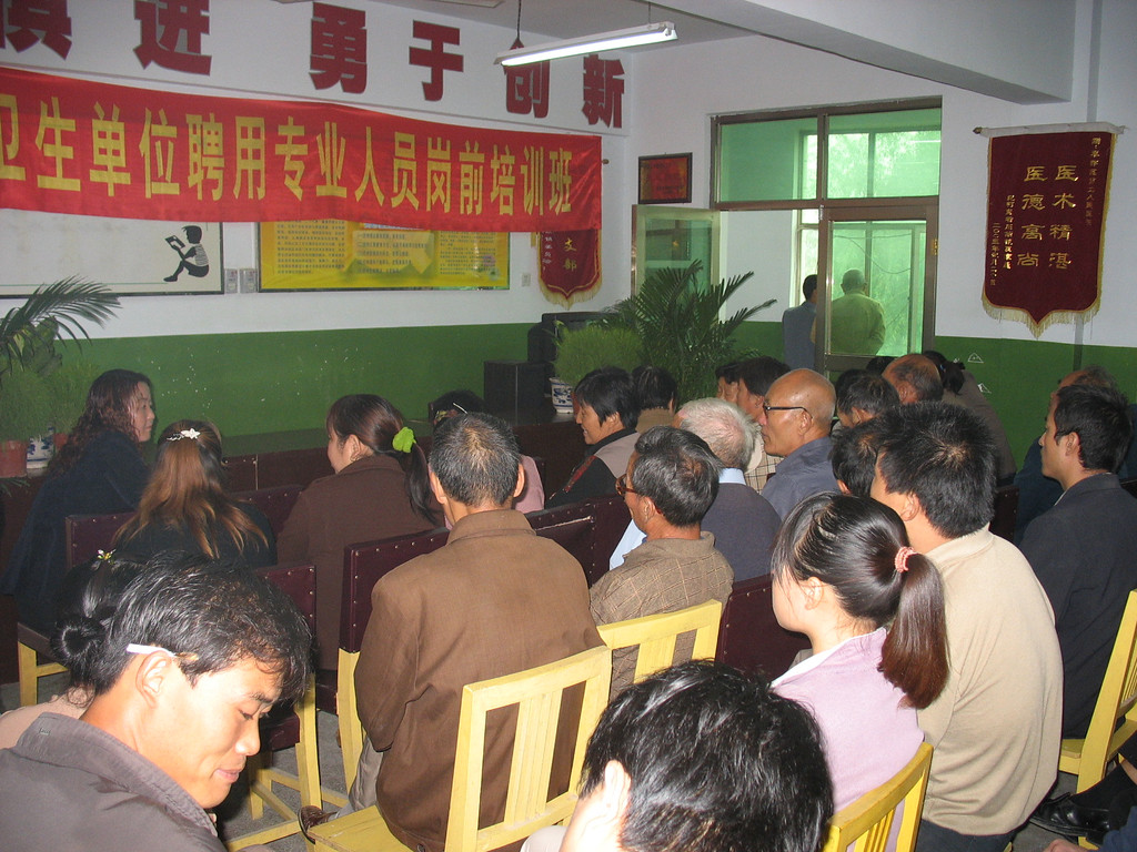 20060907_1272 Mashuang Hospital. Lecture theatre About seventy village doctors and hospital staff attended.