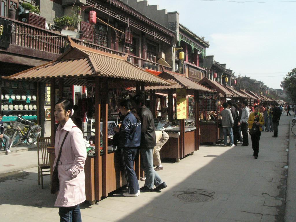 20051015_1602 ShuYuanMen market