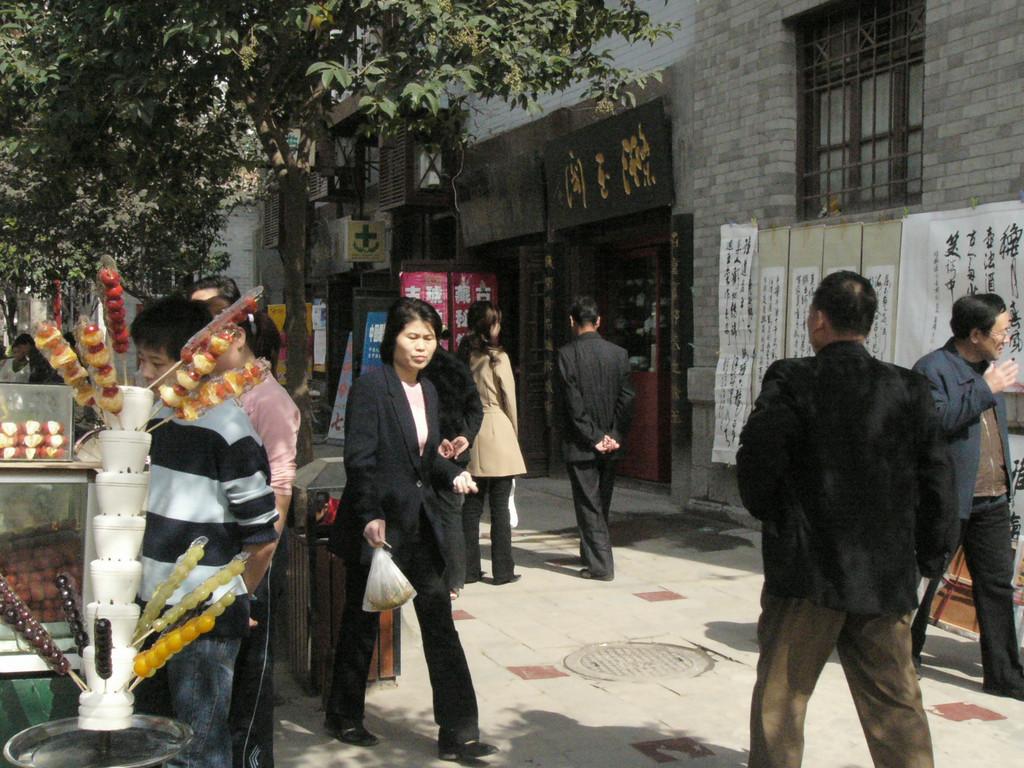 20051015_1605 ShuYuanMen market