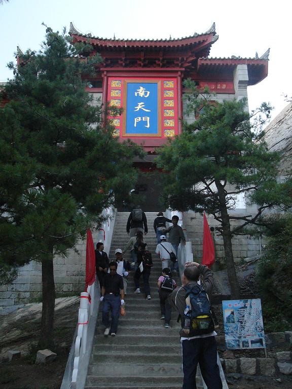 20060909_2256 HuaShan mountain