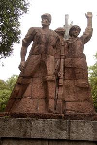 Chinese war manorial/propaganda