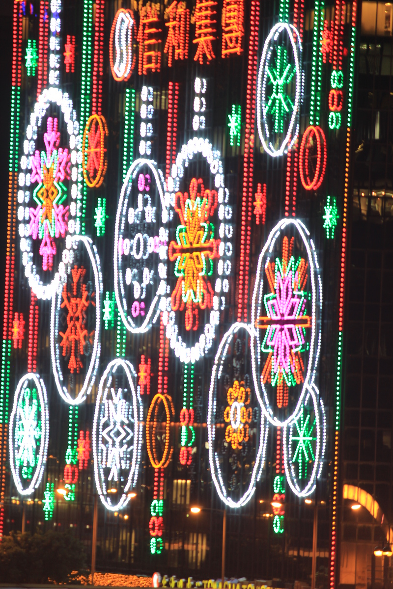 Christmas Decorations, Empire Centre, Tsim Sha Tsui, Hong Kong