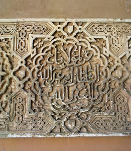 IMG_2585 Alhambra, 13 July 2010 SM
