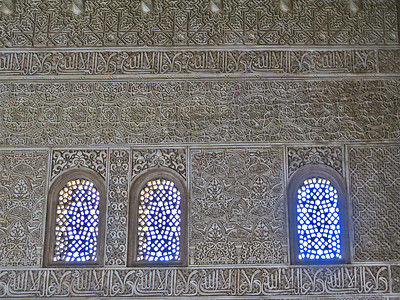 IMG_2564 Alhambra, 13 July 2010 SM