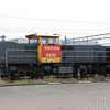 6450 (92 84 2006 450-5) at Waalhaven Zuid Yard on 29th September 2014